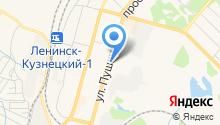 Центр занятости населения г. Ленинск-Кузнецкого на карте