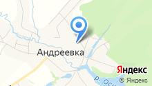 Андреевская основная общеобразовательная школа на карте