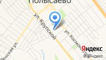 Отдел Управления Пенсионного фонда РФ в г. Полысаево на карте