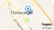 Центр технической инвентаризации Кемеровской области на карте