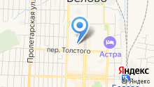 Управление опеки и попечительства Администрации Беловского муниципального района на карте