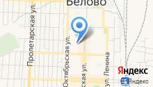 Отдел опеки и попечительства Администрации Беловского городского округа на карте