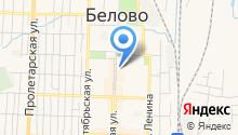 Беловский почтамт на карте