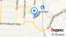 Беловский таможенный пост на карте