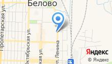Приемная заместителя Главы по ЖКХ Администрации Беловского муниципального района на карте