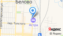 ЗАГС Беловского района на карте