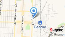 Беловский районный суд Кемеровской области на карте