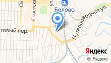 Архивный отдел Администрации Беловского городского округа на карте