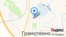 Центр Социальной помощи семье и детям Беловского городского округа, МКУ на карте