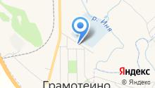 Специальная (коррекционная) общеобразовательная школа-интернат №36 г. Белово на карте