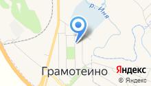 Почтовое отделение связи №17 на карте