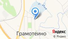 Косметический кабинет на карте