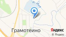 Прокопьевский противотуберкулезный диспансер на карте