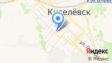 Центр занятости населения г. Киселёвска на карте
