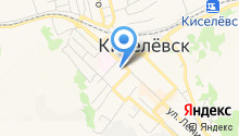 Управление по делам ГО и ЧС г. Киселёвска на карте