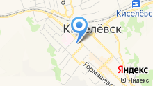 Единая дежурная диспетчерская служба ГО и ЧС г. Киселёвска на карте