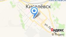 Городское отделение почтовой связи г. Киселёвска на карте