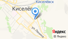Управление пенсионного фонда РФ г. Киселёвска на карте