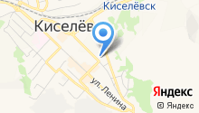 Следственный отдел по г. Киселёвск на карте