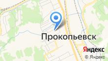 Прокопьевское шахтопроходческое управление на карте