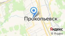 Прокопьевский колледж искусств, ГОУ на карте