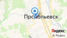 Зенковский районный суд г. Прокопьевска на карте