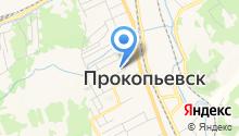 Прокопьевский детский психоневрологический санаторий на карте