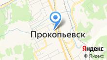 Администрация г. Прокопьевска на карте