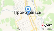 Прокопьевский драматический театр им. Ленинского комсомола на карте