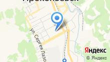 Мировые судьи Зенковского района г. Прокопьевска на карте