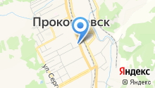 Прокопьевский почтамт на карте