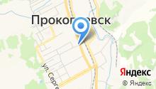 Прокопьевский почтамт, ФГУП на карте