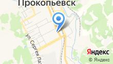 Прокопьевский таможенный пост Кемеровской таможни на карте