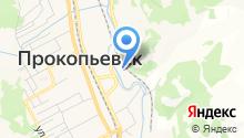 Прокопьевское транспортное управление на карте