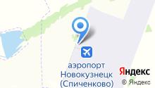 Аэропорт на карте