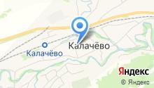 Храм Святой равноапостольной княгини Ольги на карте