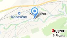 Администрация Калачёвского сельского поселения на карте