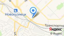 Новосибирская птицефабрика-Новокузнецк на карте