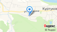 администрация куртуковского сельского на карте