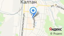 Управление культуры Администрации Калтанского городского округа на карте