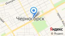 Центр занятости населения г. Черногорска на карте