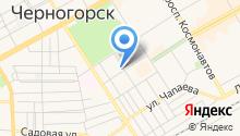 Черногорская стоматологическая поликлиника на карте