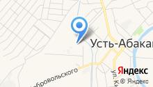 Усть-Абаканская ветеринарная станция на карте