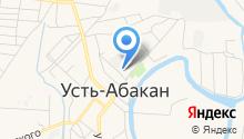 Отдел МВД России по Усть-Абаканскому району на карте