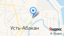 Усть-Абаканский районный суд Республики Хакасия на карте
