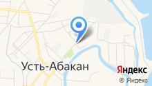 Управление Пенсионного фонда РФ Усть-Абаканского района на карте