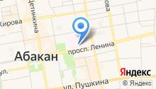 Центр гигиены и эпидемиологии Республики Хакасия на карте