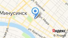 Территориальный отдел казначейства Красноярского края по г. Минусинску на карте