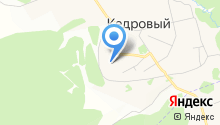 Администрация пос. Кедровый на карте