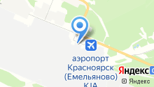 Красноярское агентство воздушных сообщений на карте